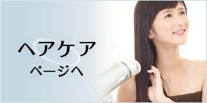 iron_haircare_bn